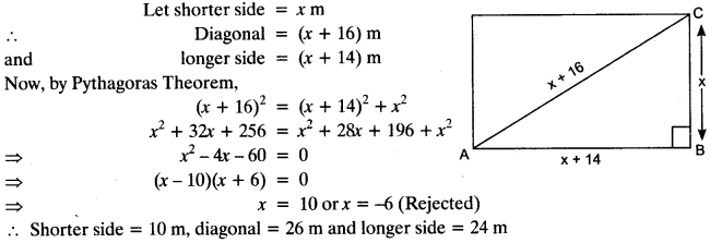 Quadratic Equations Chapter Wise Important Questions Class 10 Mathematics 47