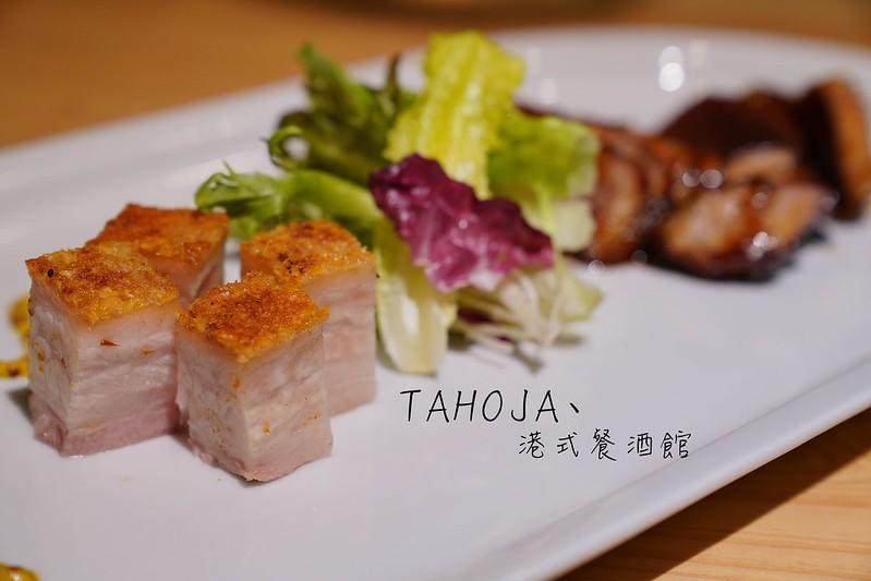 TAHOJA