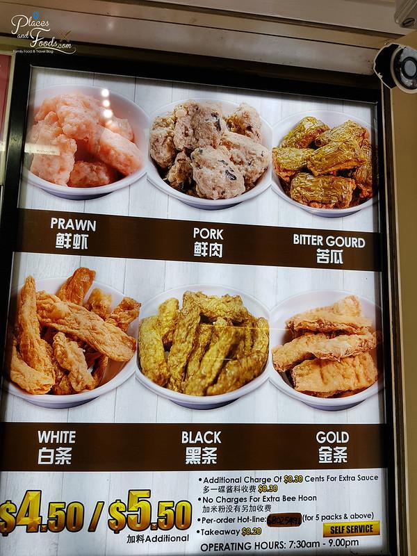 bai nian niang yong tau fu menu