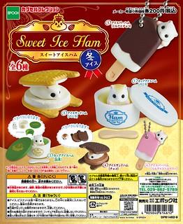 EPOCH 甜點冰品+倉鼠「Sweet Ice Ham」可愛登場! スイートアイスハム