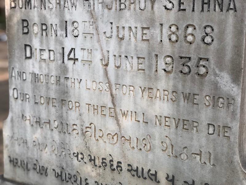 City Landmark - Delhi's Only Parsi Cemetery, Near Prithviraj Road