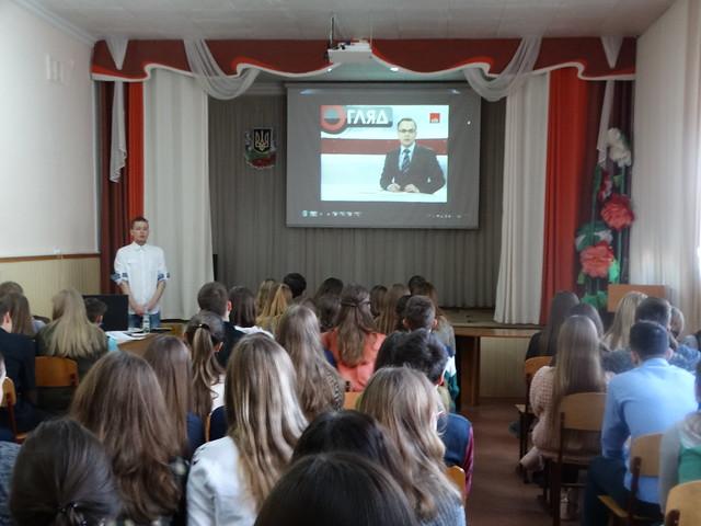 Лекція з громадянської освіти