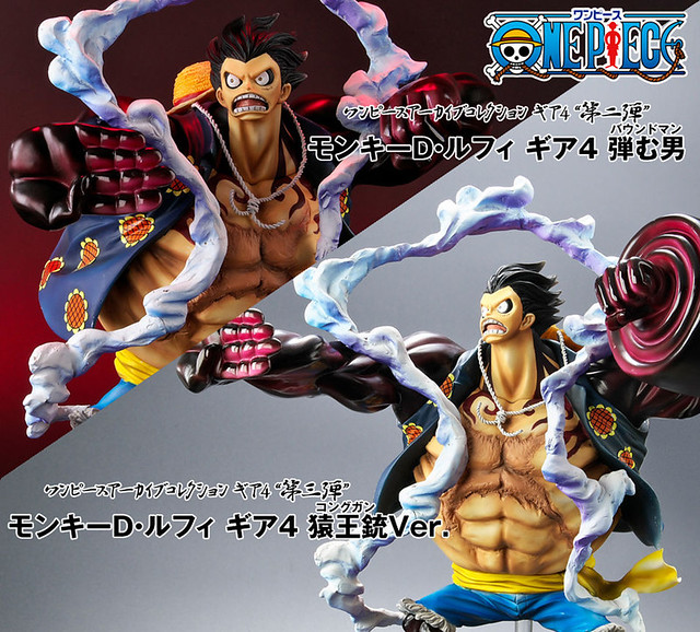 "《ONE PIECE》ARCHIVE COLLECTIONS 四檔 第二/第三彈【蒙其・D・魯夫 四檔 彈跳人/猿王槍Ver.】モンキー・D・ルフィ ギア4 ""第二弾""弾む男/""第三弾""猿王銃Ver."