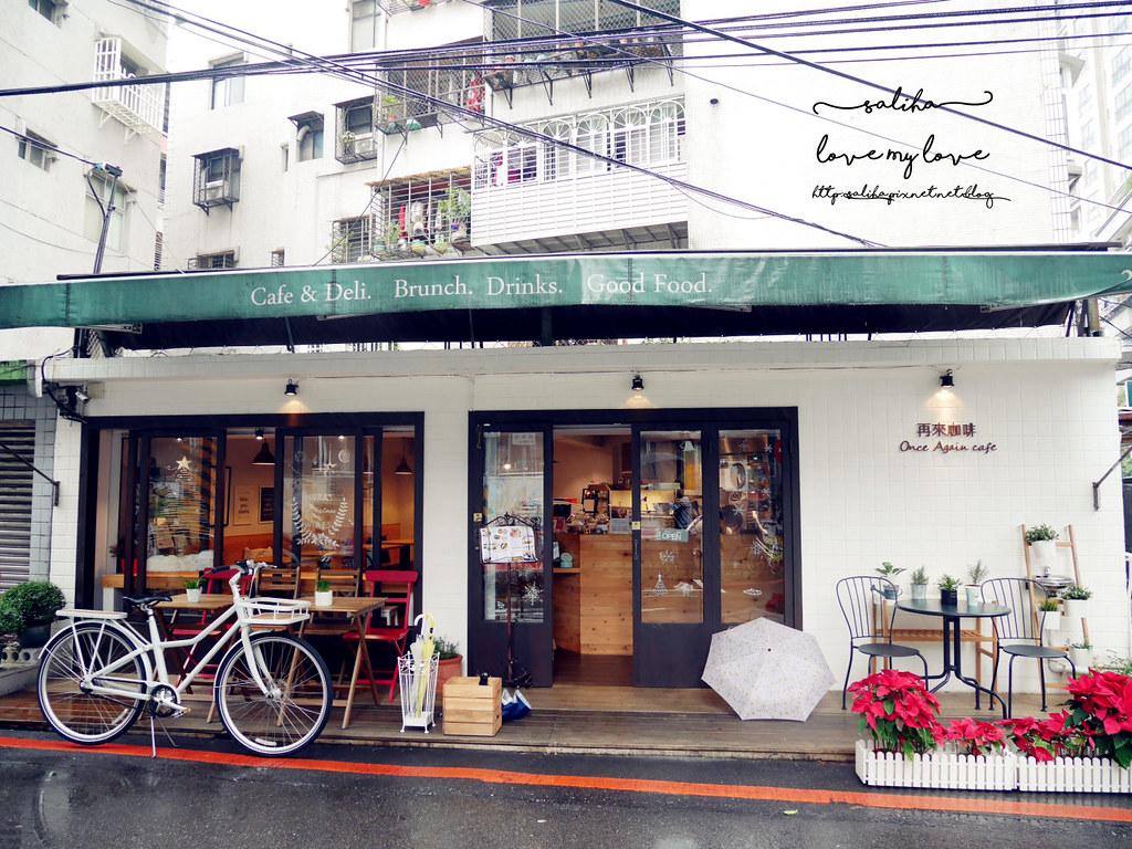 新店大坪林附近餐廳推薦再來咖啡 (4)