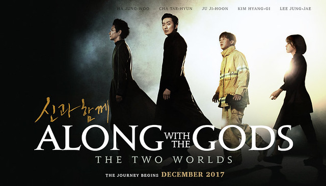[REVIEW FILM] ALONG WITH THE GOD : THE TWO WORLD – Sebuah Perjalanan Alam Baka.