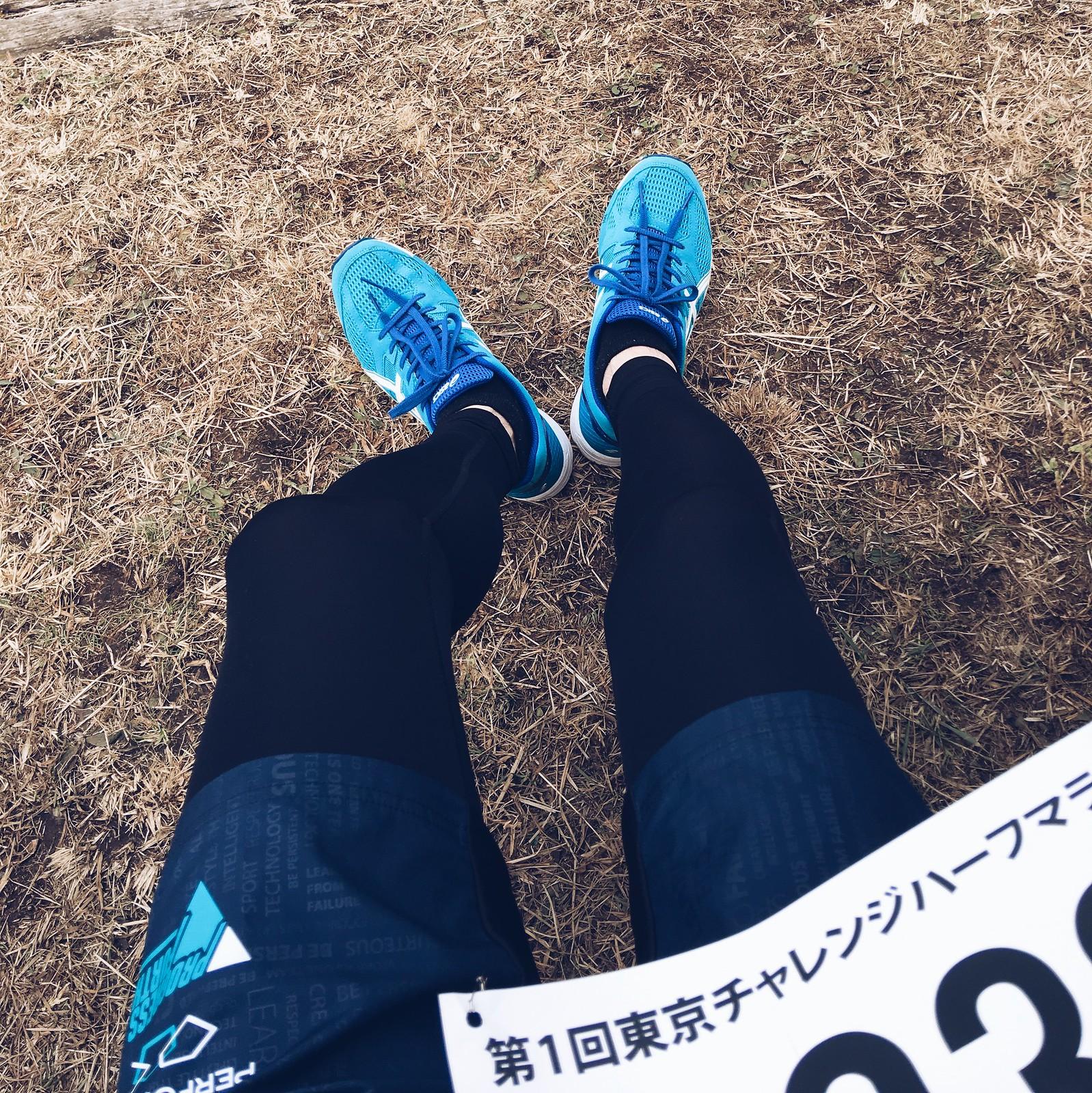 Tokyo Challenge Half Marathon