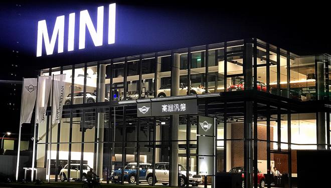 [新聞照片二]MINI總代理汎德展示中心