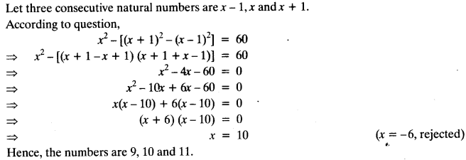 Quadratic Equations Chapter Wise Important Questions Class 10 Mathematics 13