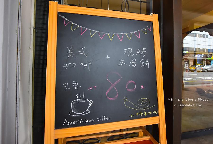 太陽餅博物館 台中火車站 景點02