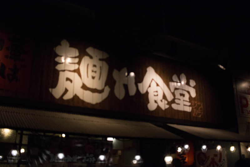 20170204-飯縄山-0733.jpg