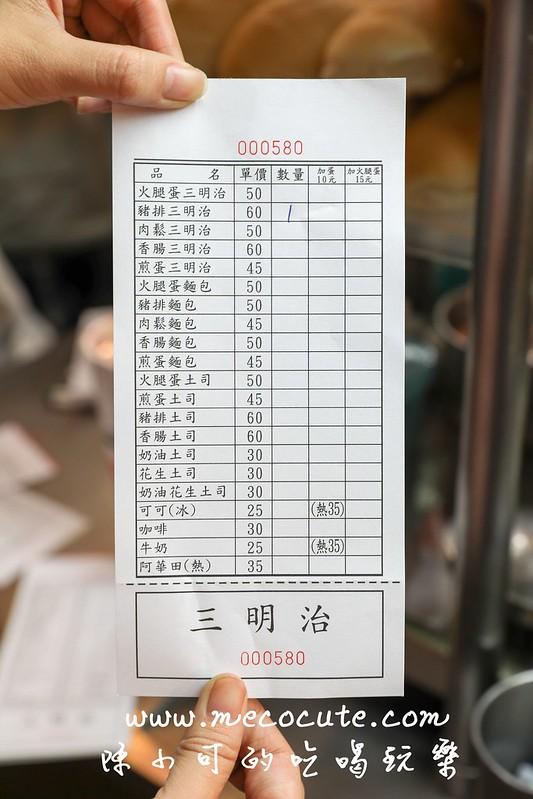 基隆夜市炭烤三明治,基隆夜市美食 @陳小可的吃喝玩樂