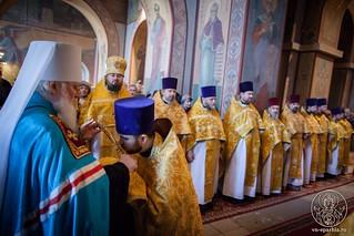 Память святителя Никиты 890