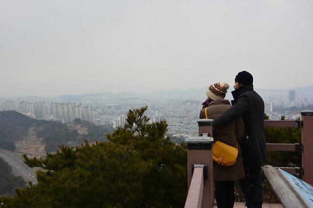 The beautiful view of Gwangju Korea