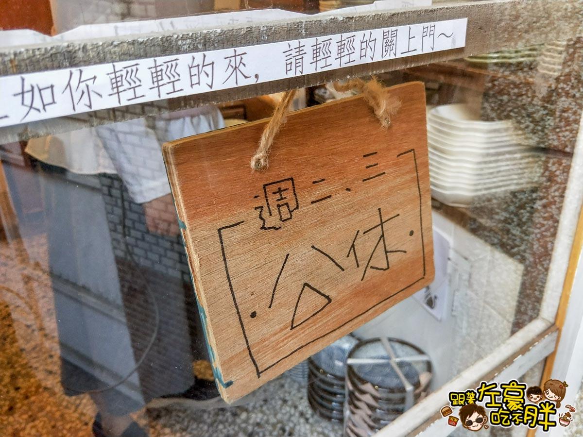 台南鹿早餐具小店-21