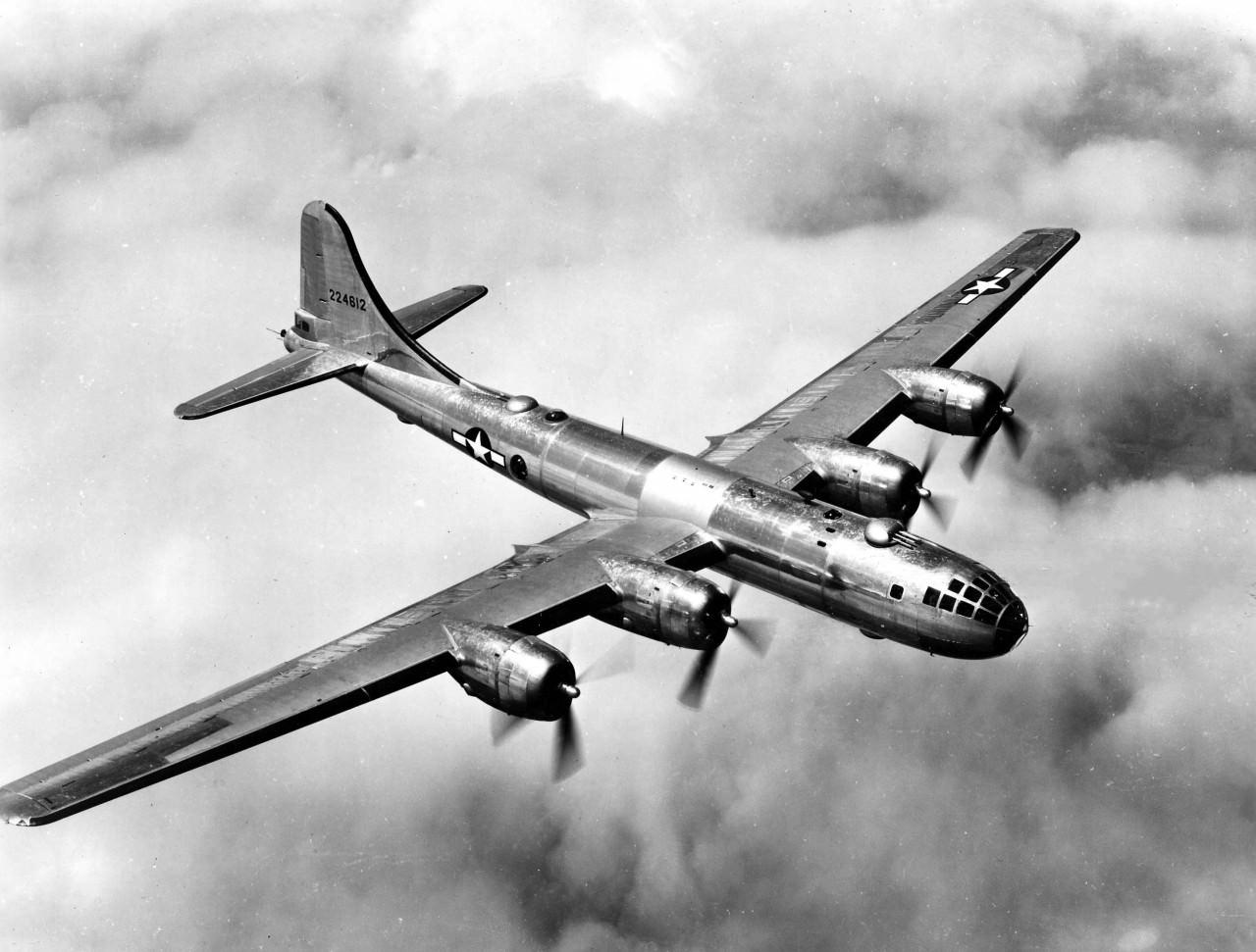 盟軍B-29型轟炸機,曾空襲香港日軍基地。 (互聯網圖片)