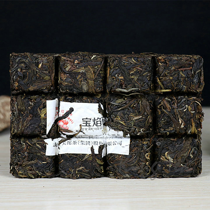 2017 XiaGuan BaoYanZhuanCha 200g *4=800g Puerh Raw Tea Sheng Cha
