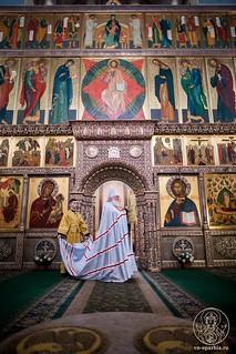 Иверский монастырь 240