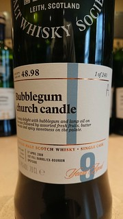 SMWS 48.98 - Bubblegum church candle