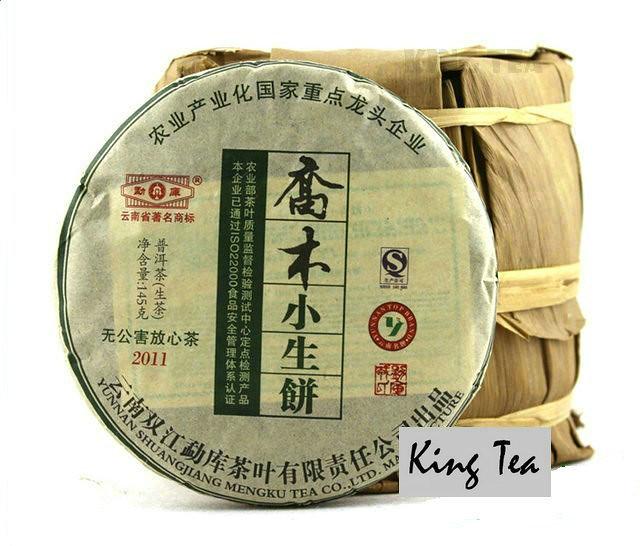 2011 ShuangJiang MengKu Small Arbor Cake   YunNan Menghai  Puerh Raw Tea Sheng Cha
