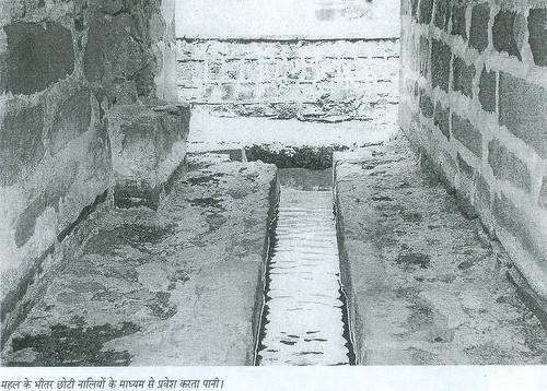 महल के भीतर छोटी नालियों के माध्यम से प्रवेश करता पानी