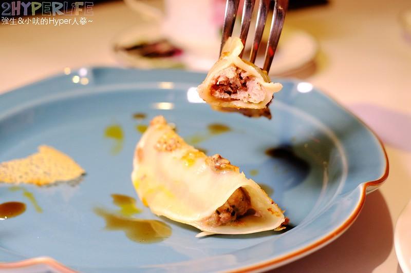 垚湌廳Yao' Restaurant (10)