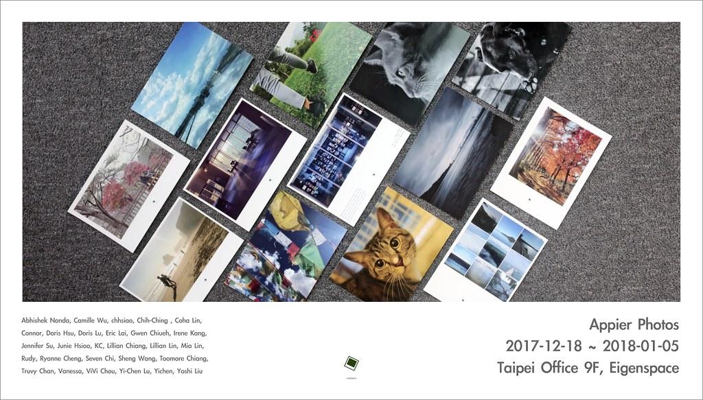 Appier Photos 2017 Exhibition - Postcard 差一點點趕不上第二週,因為在跨年的時候才找到一間在新莊附近的印刷廠,後來發現這間還滿大一間的,和很多家公司都有合作,生產線也滿大一條的。  有點不可思議印刷廠可以做到這麼大的規模。  現場送件大約兩天就好了,應該是在新莊廠印製的。網路送件的要等到四天,因為看起來好像是在台中場收件的,然後還要等寄送到新莊廠,下次應該直接就現場送件就好。  總共印了 390 張,一大捆的明信片重死了!  把作品發出去後有的人很驚喜,但也有人一頭霧水,還以為要付錢給我,我都直接說是攝影社經費補助的。(應該要來算一下實際的花費)  有些作品的確滿多人索取的,但下次應該要想想,怎樣幫忙那些稍微冷門的作品推送,或許下次改用套件的方式分享,好像也不錯!  我拍的第一張開幕的那張印了 50 張,沒想到也意外的受歡迎!  或是下次,影展和明信片要分兩條思考線來規劃! Photo by Toomore