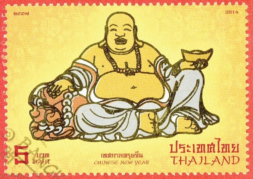Thailand - Thailand Post #TH-1033 (2014)