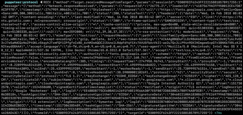 Chrome DevTool Protocol,