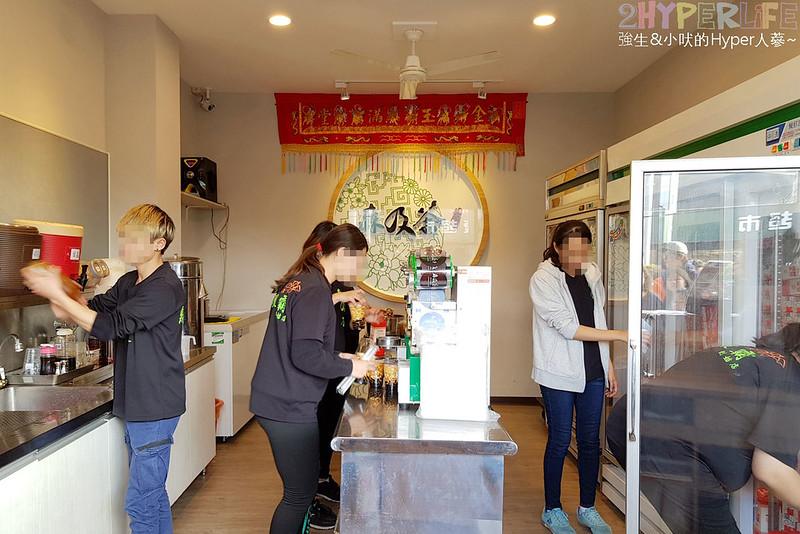 清水森及茶 (4)