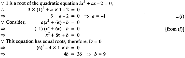 Quadratic Equations Chapter Wise Important Questions Class 10 Mathematics 65