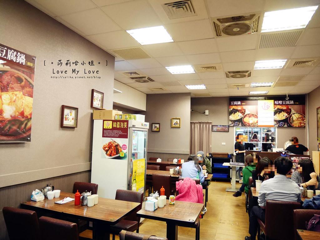 台北信義區莊敬路好吃韓國料理逢香豆腐鍋 (2)