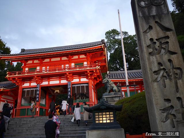 八阪神社19