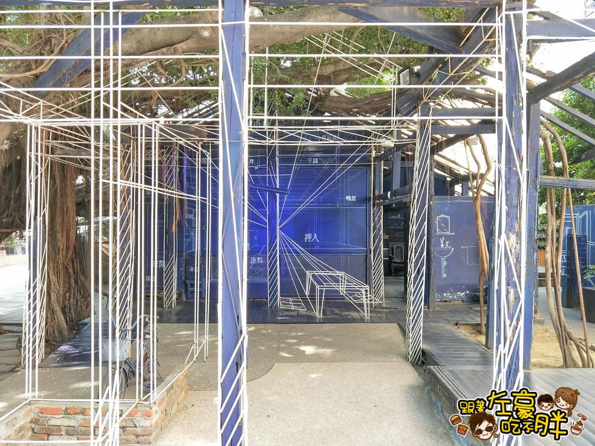 藍曬圖文化園區-3