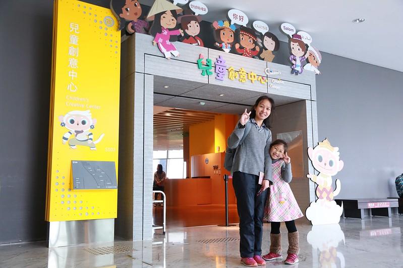 兒童創意中心大門