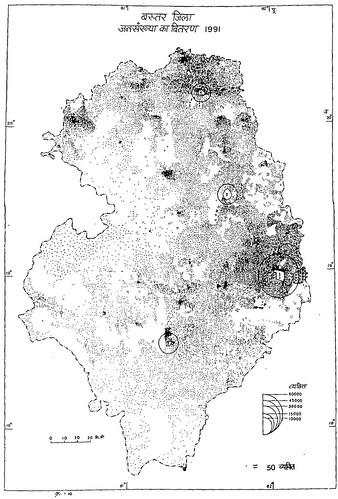 बस्तर जिला जनसंख्या का वितरण 1991