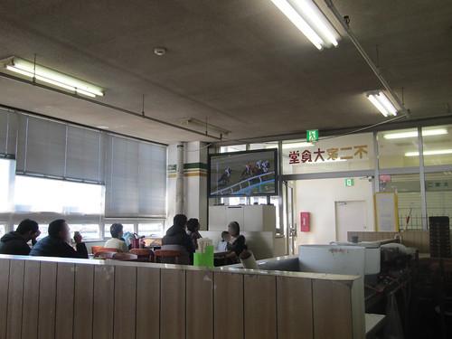 金沢競馬場の不二家大食堂の画面