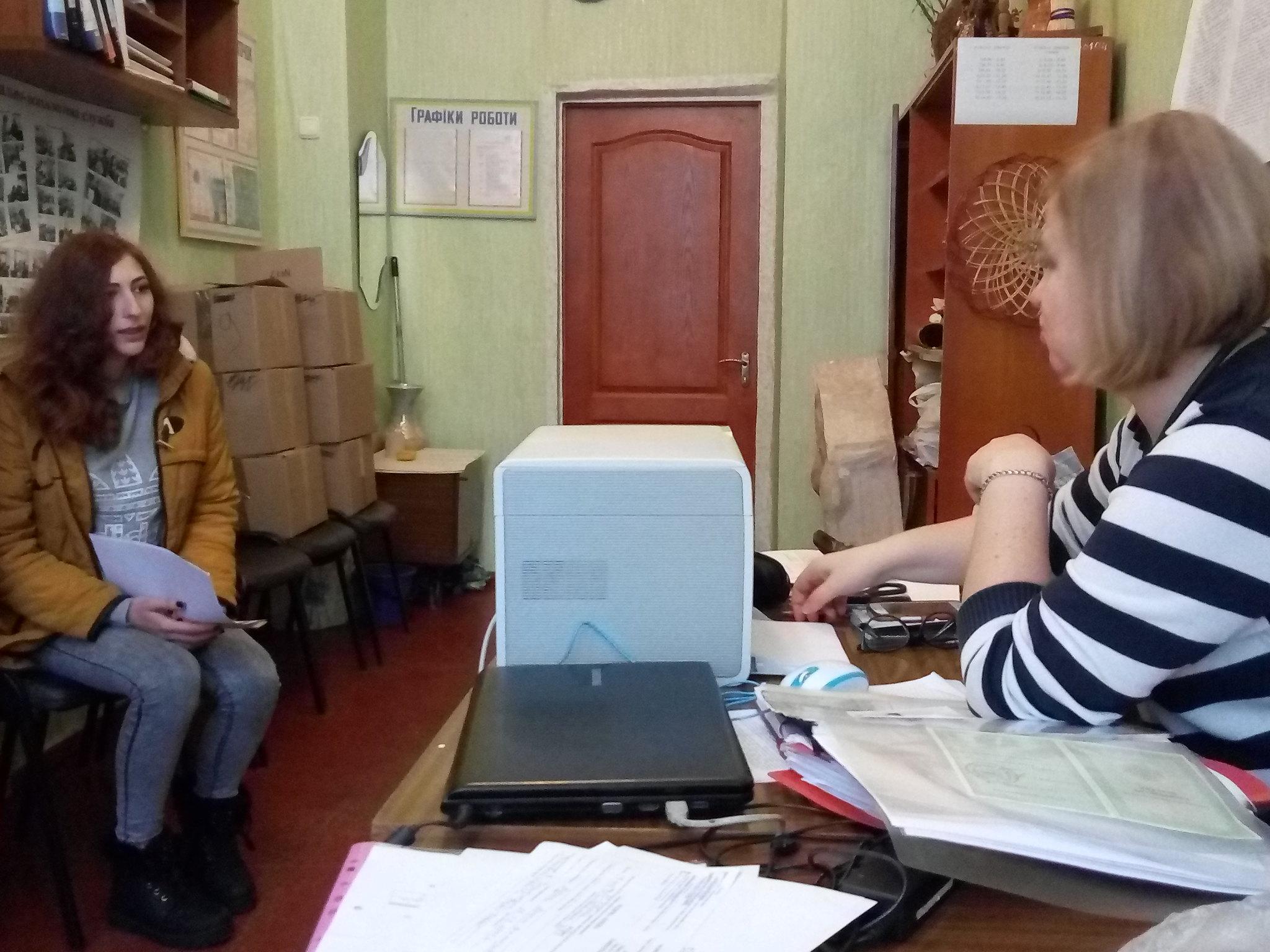 Бесіда з ученицею
