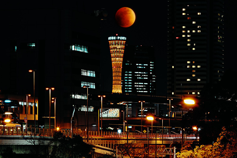 Port Tower with red Moon