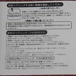ZNT Air Fits 完全ワイヤレスイヤホン 開封レビュー (10)