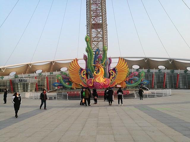 The 2018 Shenyang Spring Festival Lantern Show
