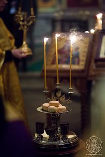 Иверский монастырь 165