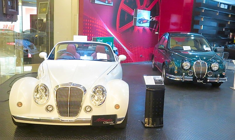 Siam Paragon Bangkok Super Cars