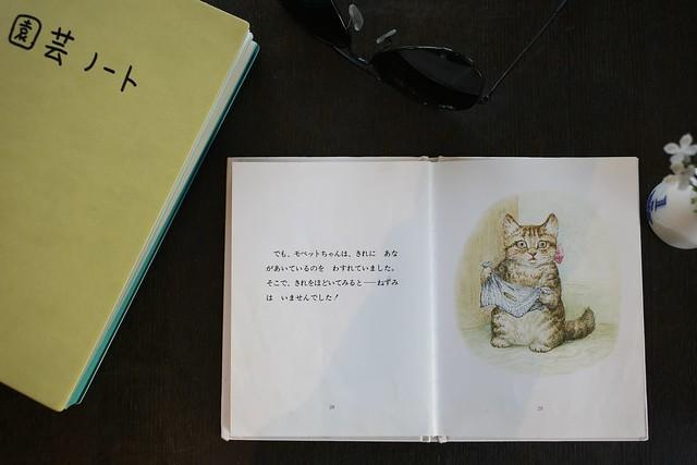 カフェの書棚から