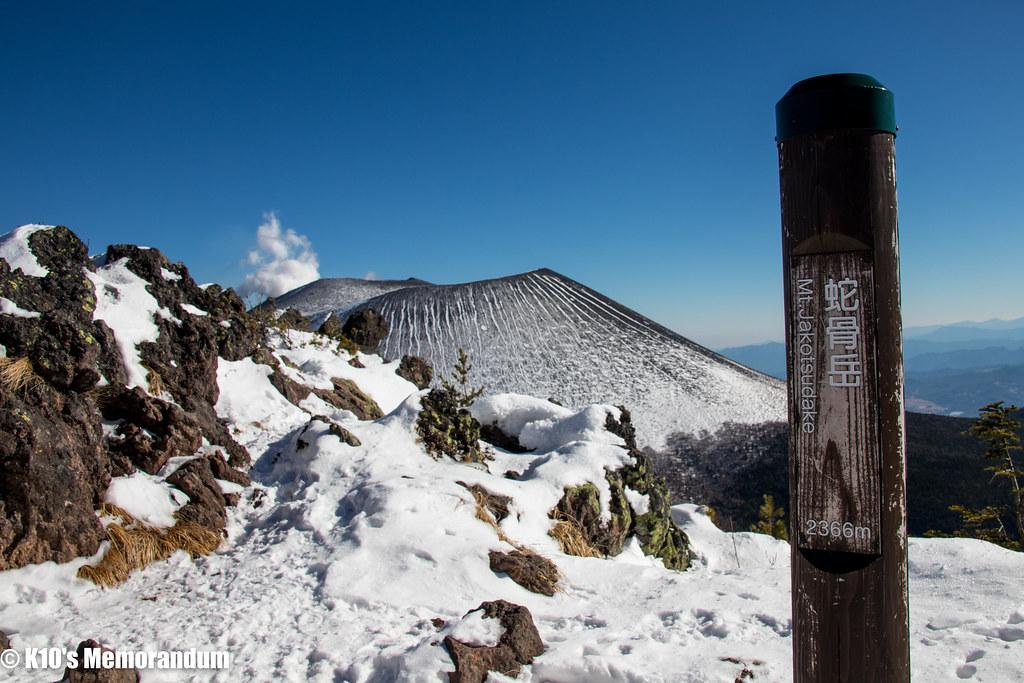 IMG_3754浅間山