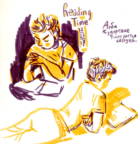 Sketchbook #110: Reading
