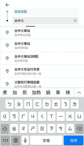 App介紹-03