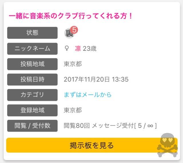 スクリーンショット 2017-12-26 04.03.01_th