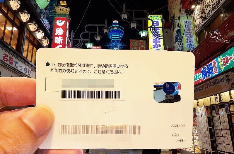 japan sim card