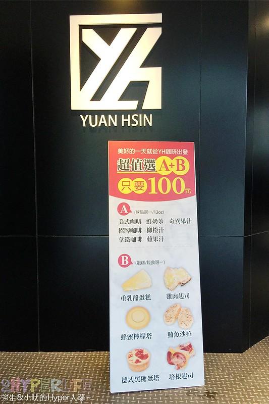 YH Cafe (5)