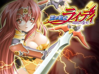 Lightning Warrior Raidy Ch. 1,2 [Thai]{BlazeOmelet}